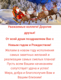 20191230_143406.png