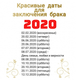 20200202_205213.png