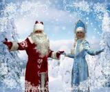 Ded_Moroz_i_Snegurochka.jpg